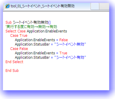 VBE_HTML2.png