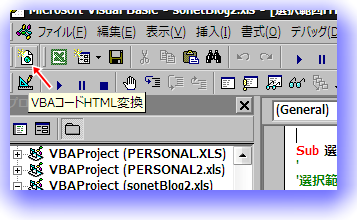 VBE_HTML3.png