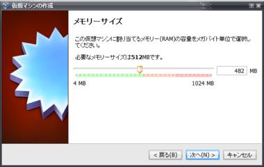 VirtualBox_Ubuntu10_02.png