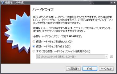 VirtualBox_Ubuntu10_03.png
