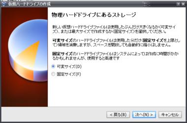 VirtualBox_Ubuntu10_05.png