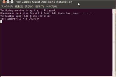 VirtualBox_Ubuntu10_17.png