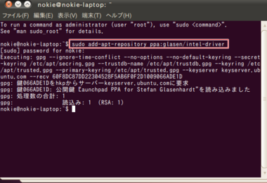 VirtualBox_Ubuntu10_19.png