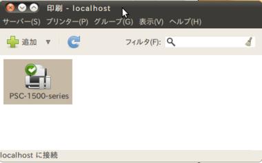 VirtualBox_Ubuntu10_28.png