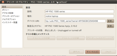 VirtualBox_Ubuntu10_29.png