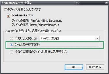 Y!_clip_3.jpg