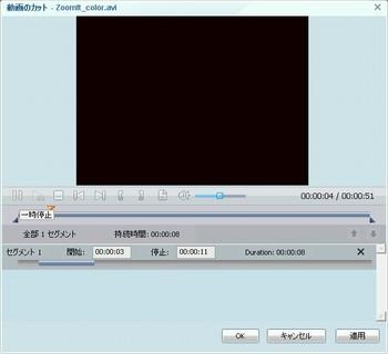 any_video_video_cut.jpg