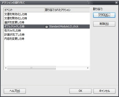calc_basic_DClick_6.jpg