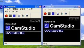 camstudioV2.jpg