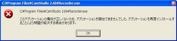 camstudio_error1.jpg