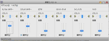 camstudio_rec_sound.jpg