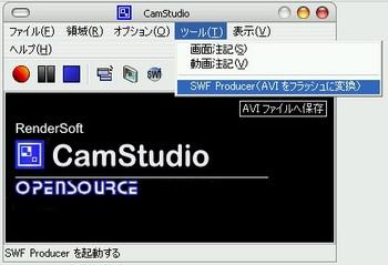 camstudio_swf_01.jpg