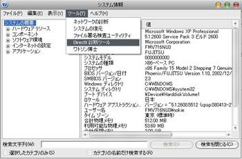 directx01.jpg