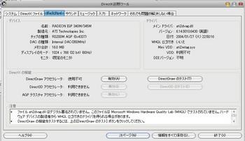 directx02.jpg