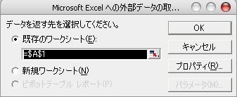 excel_URL_csv_04jpg.jpg