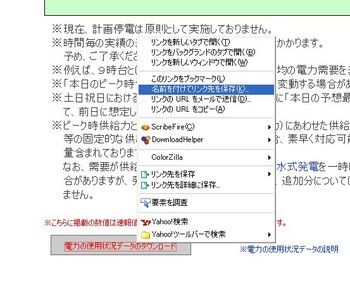excel_csv_load_02.jpg