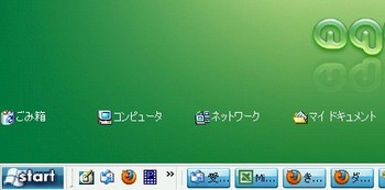 icon l.jpg