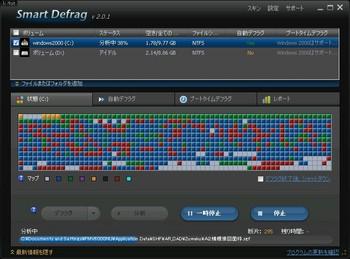 iobit_defrag.jpg