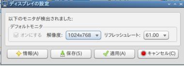 konaLinuxscreen2.png