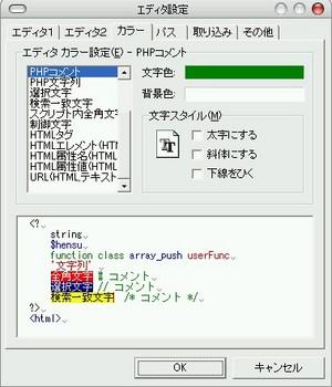 phpEditor_07.jpg