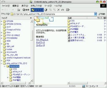 phpEditor_temp.jpg