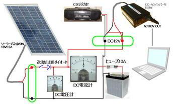 solarpanel_03.jpg