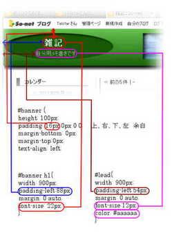 sonetblog_banner_css_01.jpg