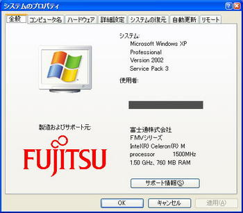 system_P.jpg