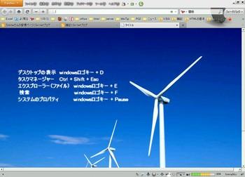 tab_mix_01.jpg