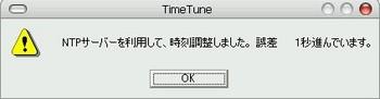 time_tune_02.jpg