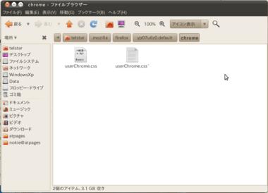 ubuntu10_firefox_rirekihyoujibotan2.png