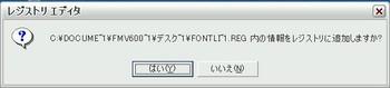 w2k font02.jpg