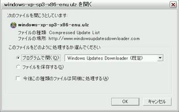winupdate01.jpg